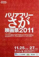 2011.11.25-01.jpg