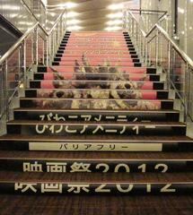 2012.2.3.biwako.01.JPG