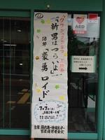 2012.7.7-01.JPG