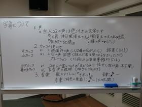 2013.11.21-4.JPG