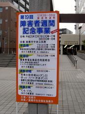 2013.12.8-11.JPG