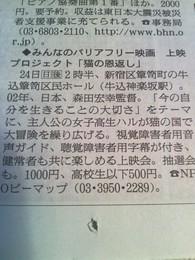2013.2.13.jpg