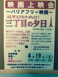 2014.4.19-03.JPG