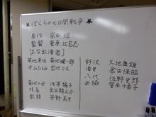 2014.6.8-1.JPG