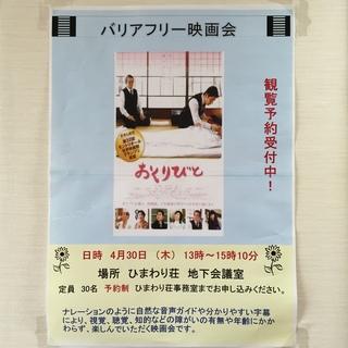 ひまわり荘3.JPG