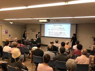 氷川図書館2019「男はつらいよ」.jpg