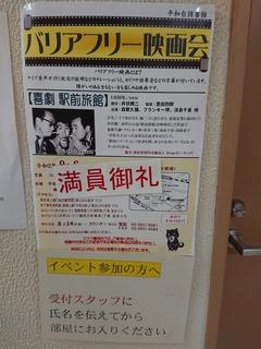 駅前旅館 平和台2.JPG