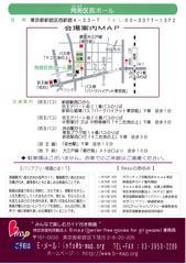 YUKIE-2.jpg